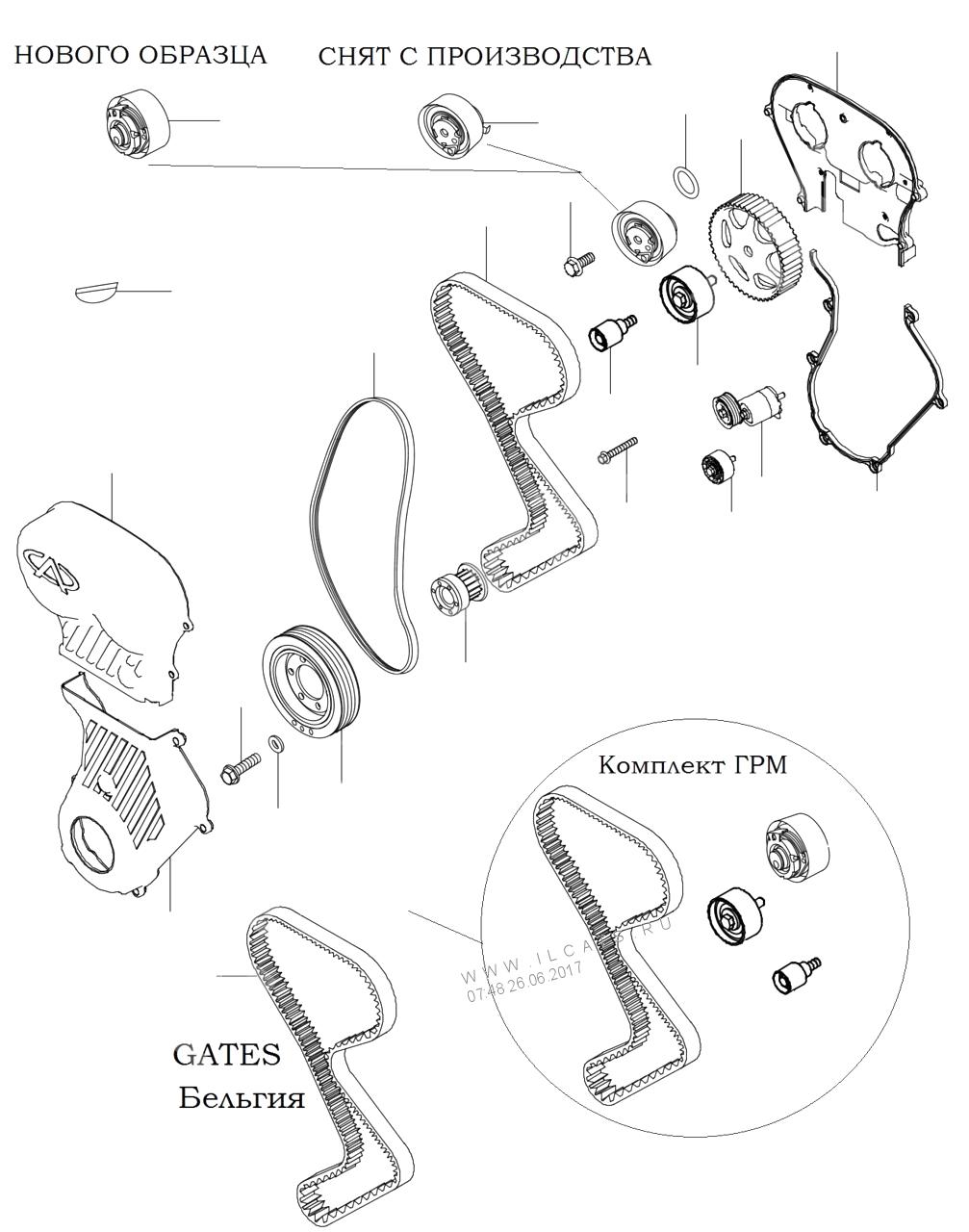 Замена ремня ГРМ Вортекс Тинго 1.8 л с фото и видео - AutoGRM